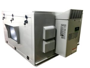 Airfusion projector enclosures tropical weather